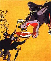 Propaganda caricature of Nazi Germany as a wolf